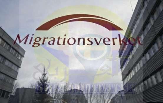 السويد – مصير محزن لألاف اللاجئين من هذه الدولة العربية