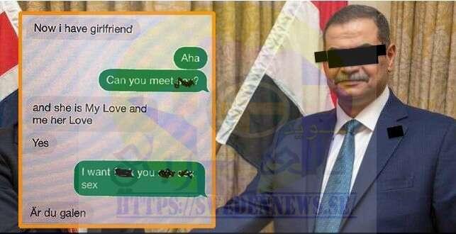 بالصور – نص رسائل الوزير العربي الشاذ في السويد