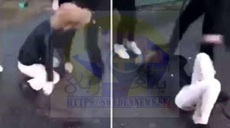 شاهد فيديو الاعتداء على فتاة سويدية من قبل مهاجرين