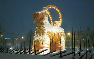 The worlds biggets Yule Goat. They put it up in the town Gävle every year and almost every year someone burns it down.