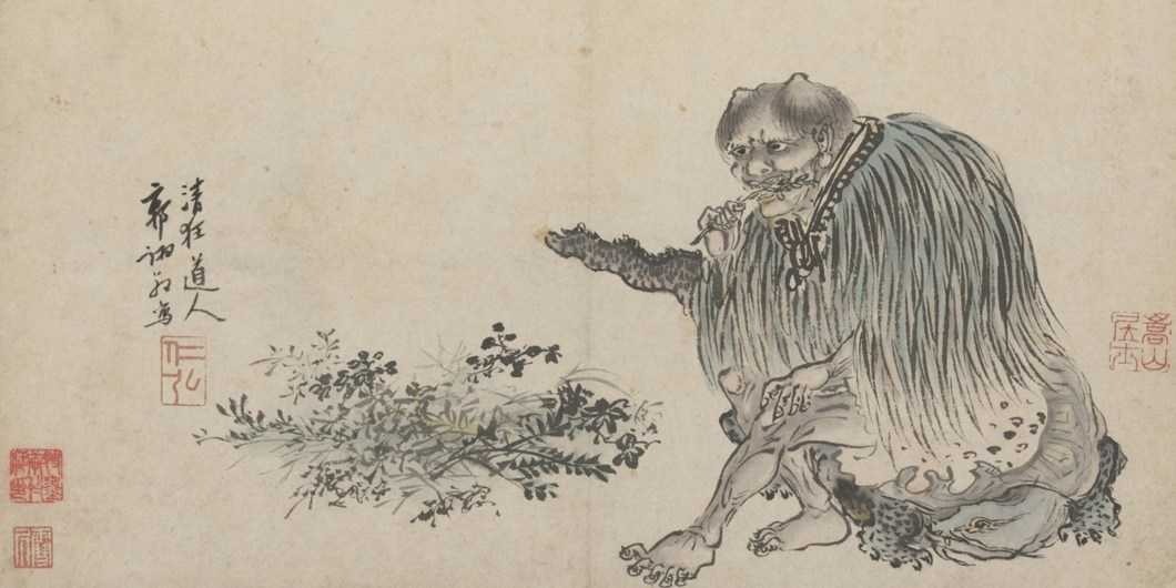 A chinese emperor Shennong sitting near plants