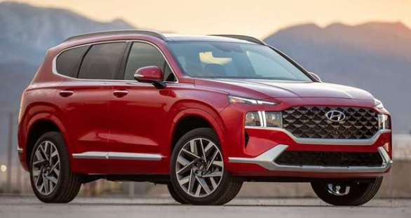 Amazon Hyundai Santa Fe Giveaway 2020