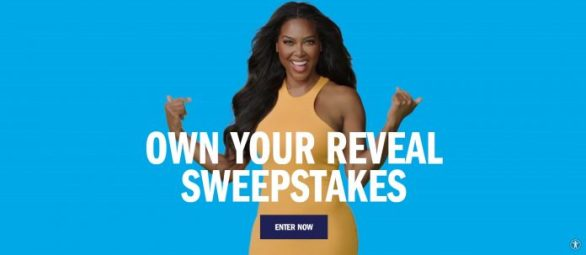 Hydroxycut Own Your Reveal Sweepstakes 2021