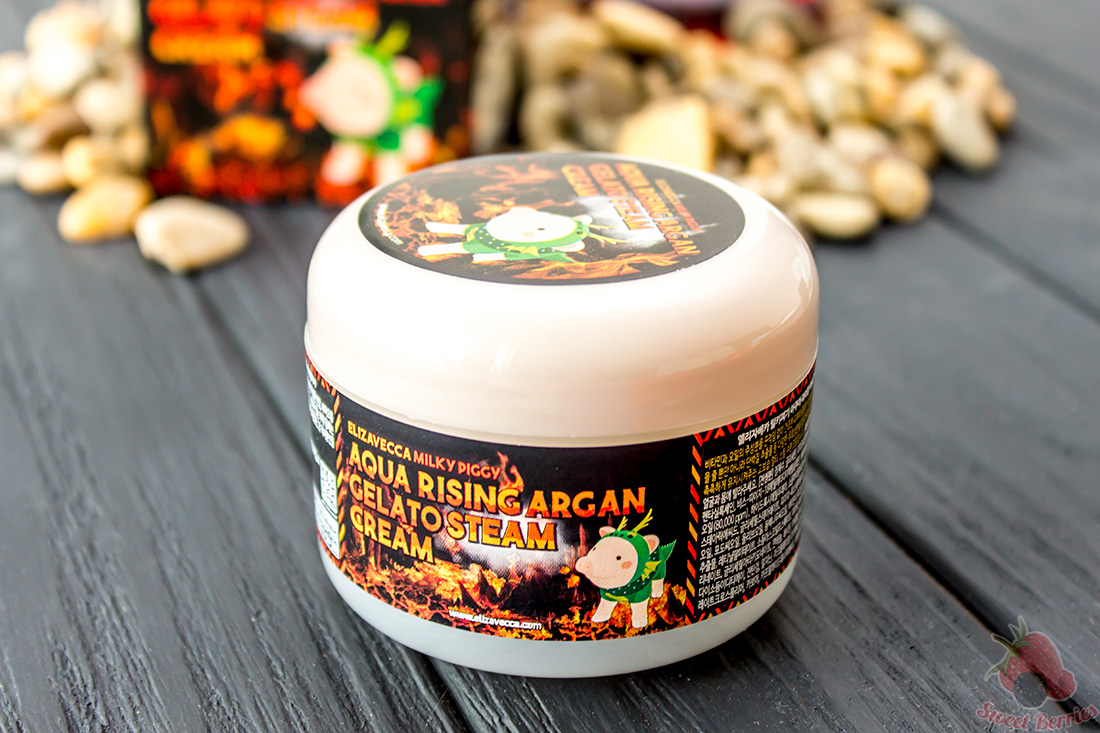 elizavecca steam argan cream