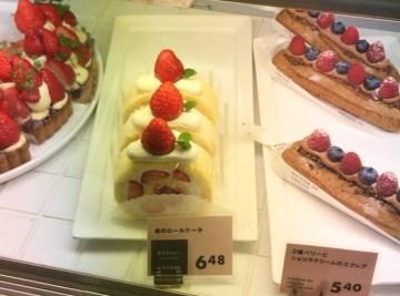 京都法式甜點