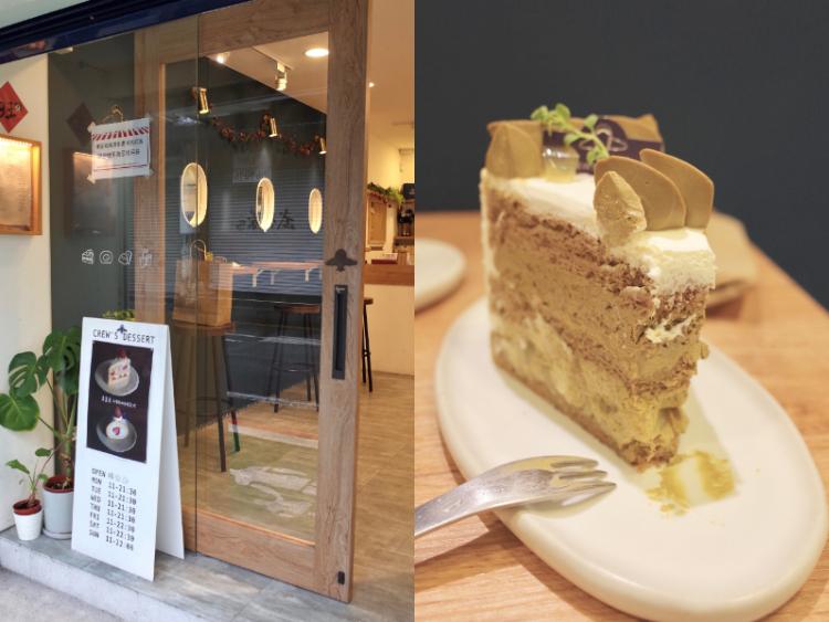 台北東區甜點推薦 空服員的手作甜點   台北東區咖啡 生日蛋糕