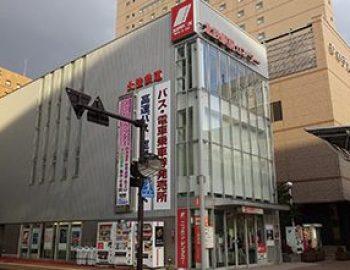 金澤到白川鄉合掌村交通方式:北鐵車站中心取票