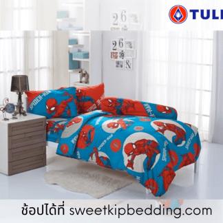 ผ้านวม Tulip Delight ลาย SPIDER–MAN ลิขสิทธิ์ของแท้ 100% สไปเดอร์แมน DLC066