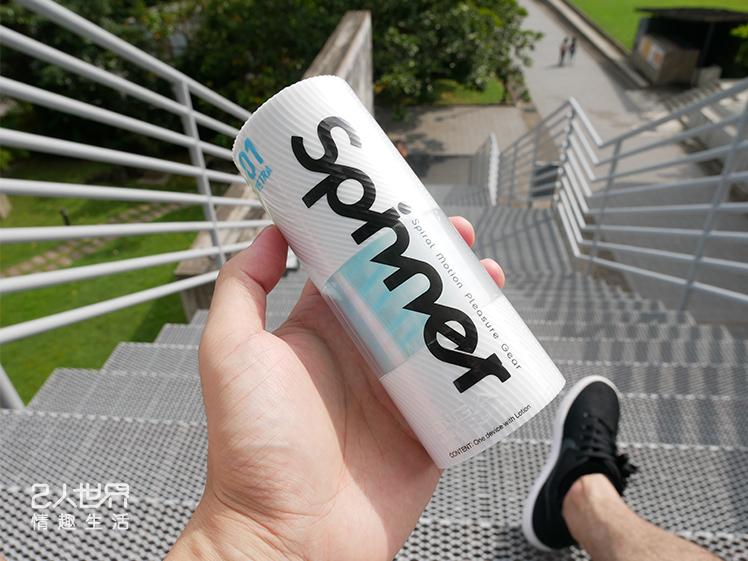 TENGA Spinner【試用心得】全球首創重複性-炫吸式飛機杯 – 2人世界情趣新鮮玩 | 臺北情趣用品實體店
