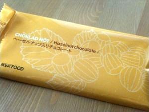IKEAヘーゼルナッツチョコレート