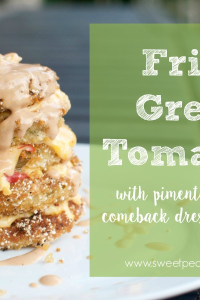 The BEST Fried Green Tomatoes, Ever.