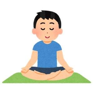 瞑想 リラックス 外出自粛 コロナ
