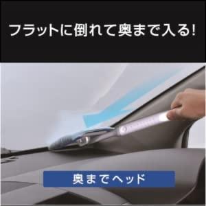 エクスクリア 360ワイパー 車内清掃 車内クリーニング