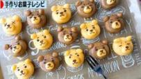 にほんブログ村 スイーツブログ 手作りお菓子レシピへ