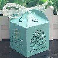 Eid Favour Box - Turquoise