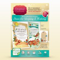 DIY Papercraft Kit Duaas For Sleeping And Waking
