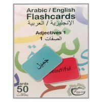 Arabic Flashcards