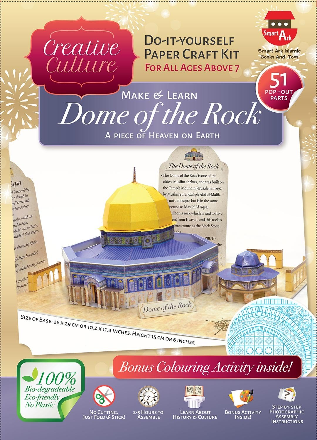 Dome of The Rock Kit