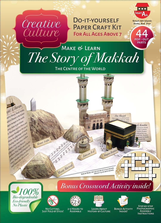 The Story Of Makkah Masjid Al Haram Paper Craft Kit
