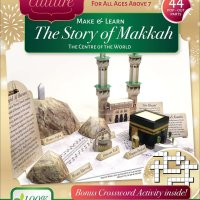 The Story Of Makkah Masjid Al Haram Paper Craft Kit