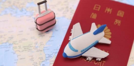 ビザの進捗状況とわたしの取得までの流れ*フランスビジタービザ申請編