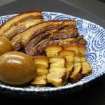 フランスで作る豚の角煮のレシピ