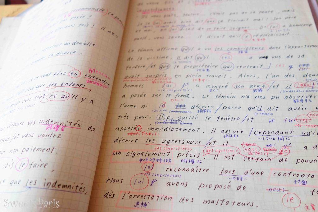 フランス語の読解の勉強法|