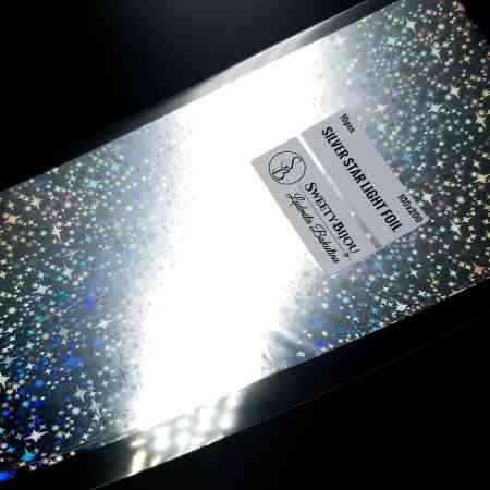 Silver Star Light Foil (10 pcs)