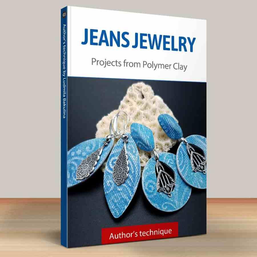 Faux Jeans/Denim Fabric - Video Course 5