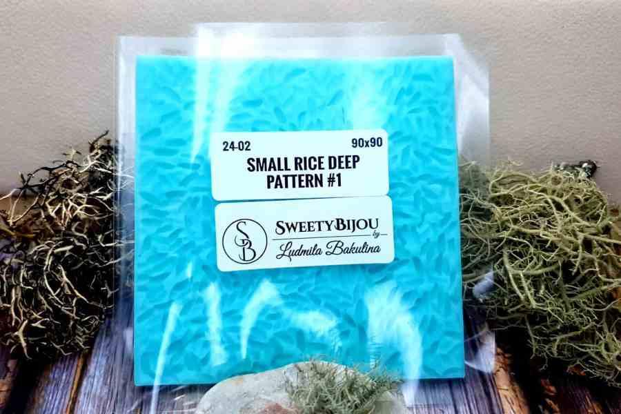 Small Rice Deep Pattern #1
