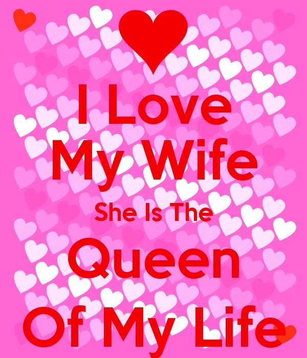 I Love My Wife She Is The Queen