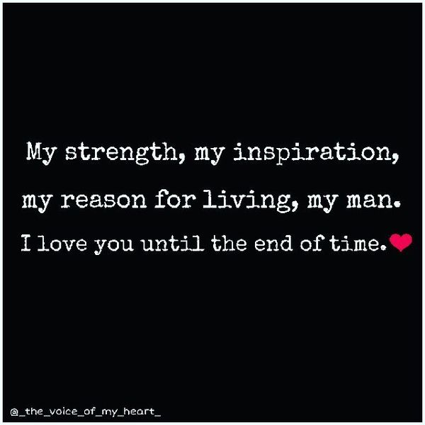 You Are My Strength Love Quotes