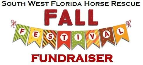 2017 Fall Festival Fundraiser logo