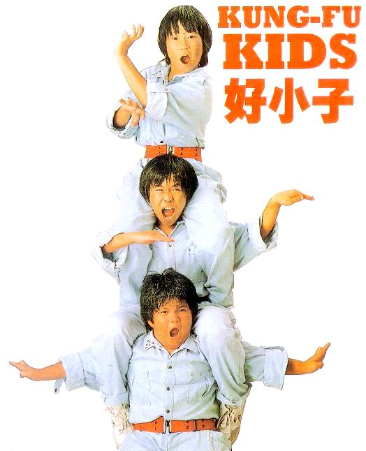 https://i1.wp.com/swick.2flub.org/files/Kung-Fu-Kids.jpg