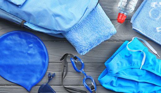 プールに行くときに必要な持ち物の一覧
