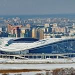 Kazan Arena 2015 world championships