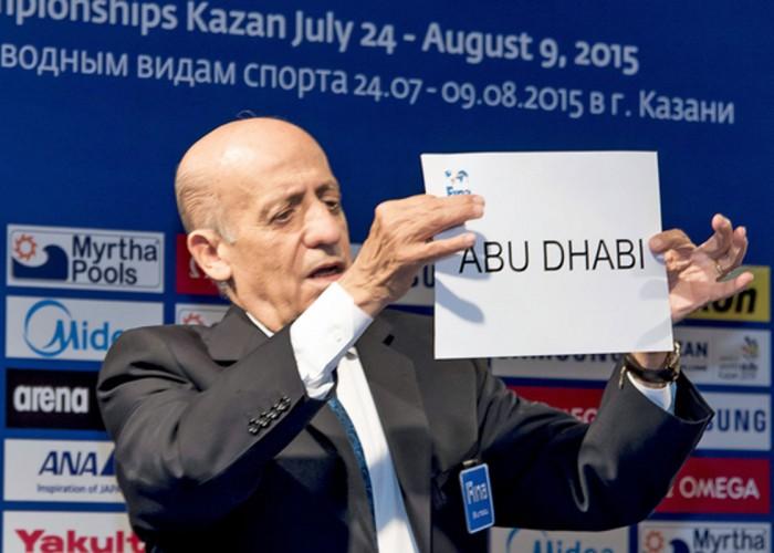 FINA awards short course world championships to Abu Dhabi
