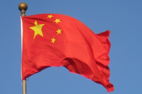china-flag1