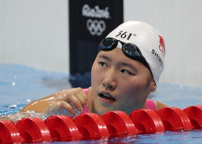 ye-shiwen-china-400-im-prelims-2016-rio-olympics