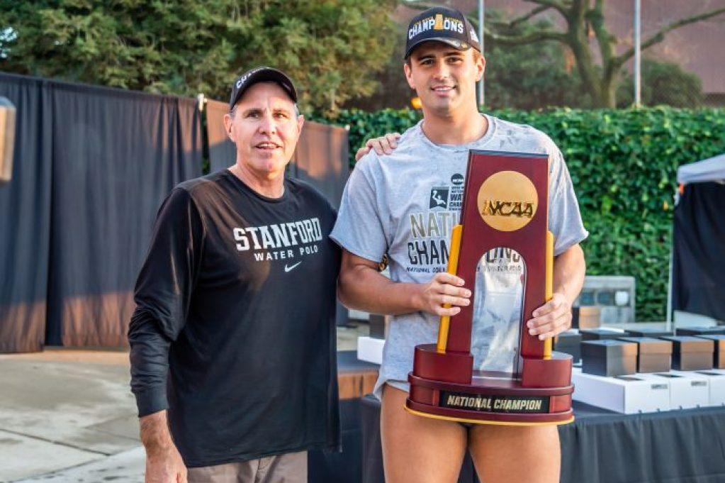 Stanford Hallock Vargas trophy 12-8-19