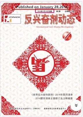 sunyangchinada1
