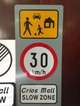 housing estate speed limit sign