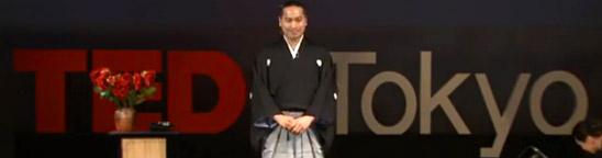 世界で最も注目されているプレゼンイベント「TED」が東京で5度目の開催。 #TEDxTokyo