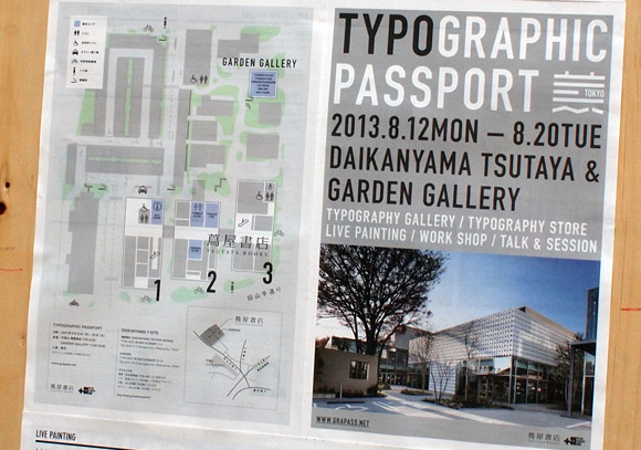 TYPOGRAPHIC PASSPORT 2013