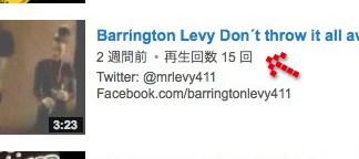 バーリントン・リーヴィが公式YouTubeを開設!…再生回数が寂しすぎる。