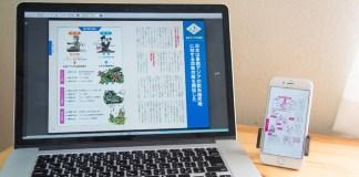鎖国の日本が、なぜ世界中と戦争したの? キンドル「図解シリーズ」100円均一セール。
