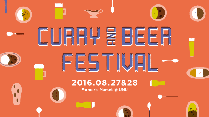 Curry & Beer Festival フライヤー