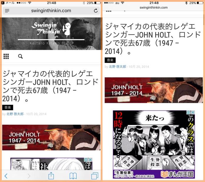 161001_google_adsense_keikoku_1