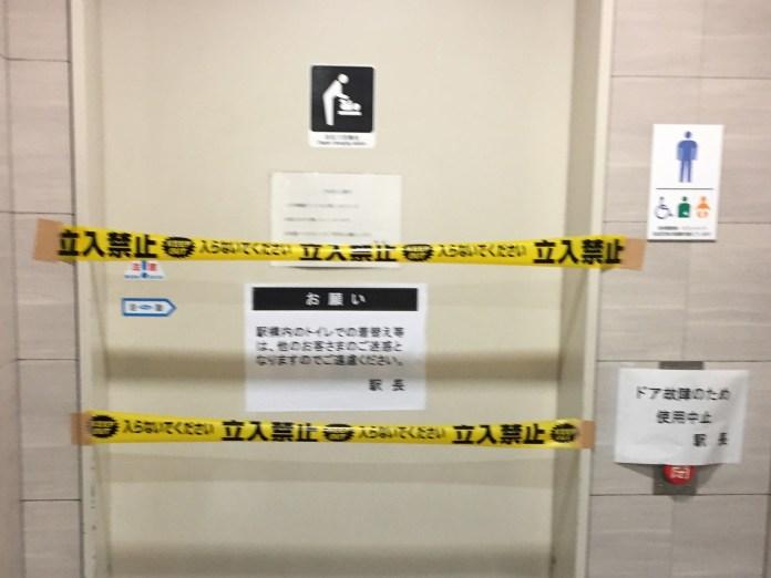 161031_shibuya_halloween_2