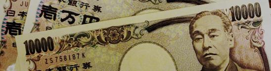 2013年7月までに日本経済が破綻?!国債の安心神話いよいよ終焉か。